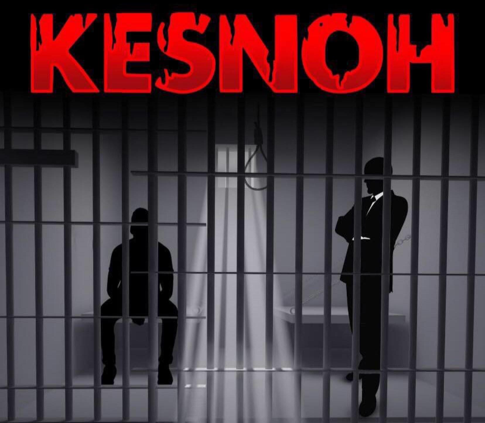 kesnoh a play about black mallet nobel laureate festival 2020jpg