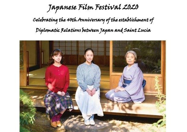 Japanese film festival caribbean cinemas
